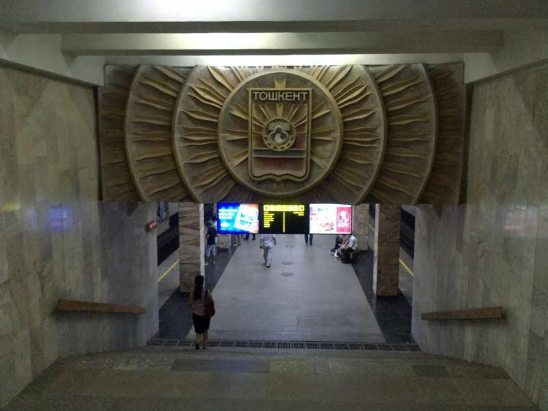 タシケントの地下鉄