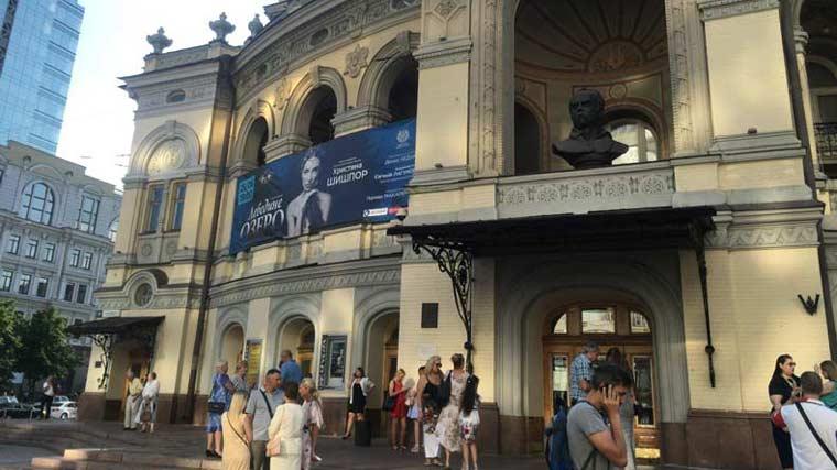 ウクライナ国立歌劇場