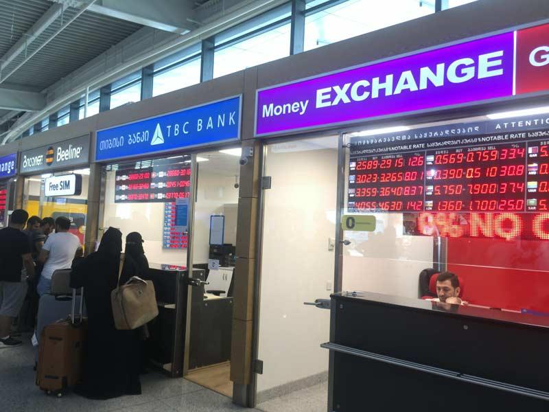 トビリシ国際空港の両替屋さん