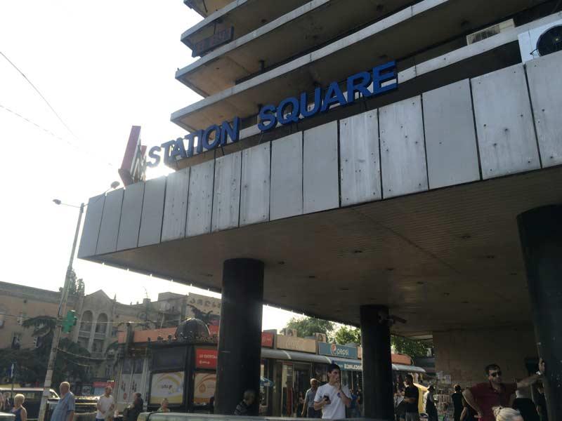 station squre