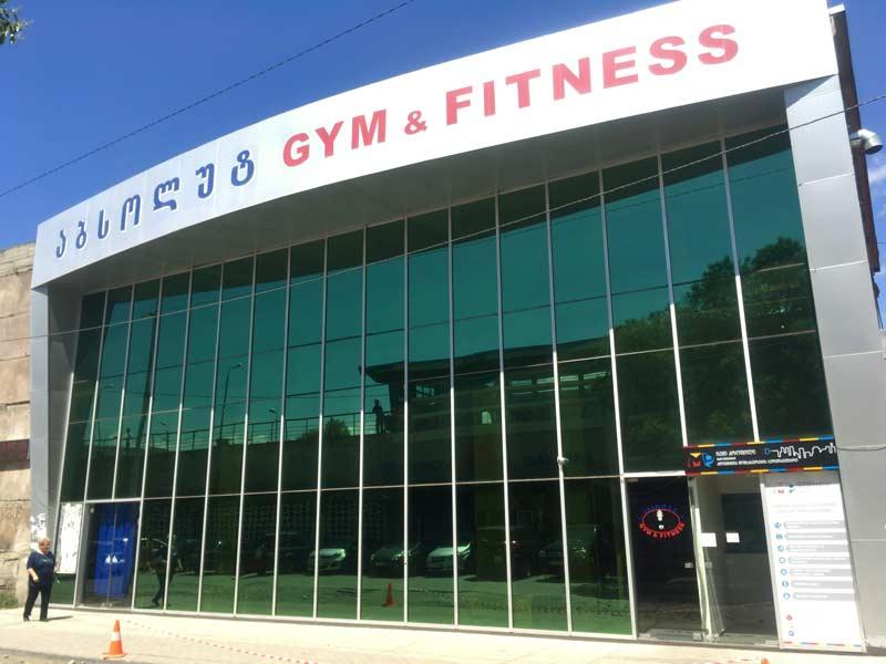 ジョージアゴチリゼ駅のトレーニングジム