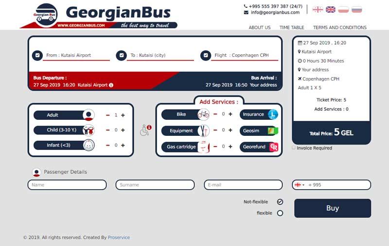 georgianbus