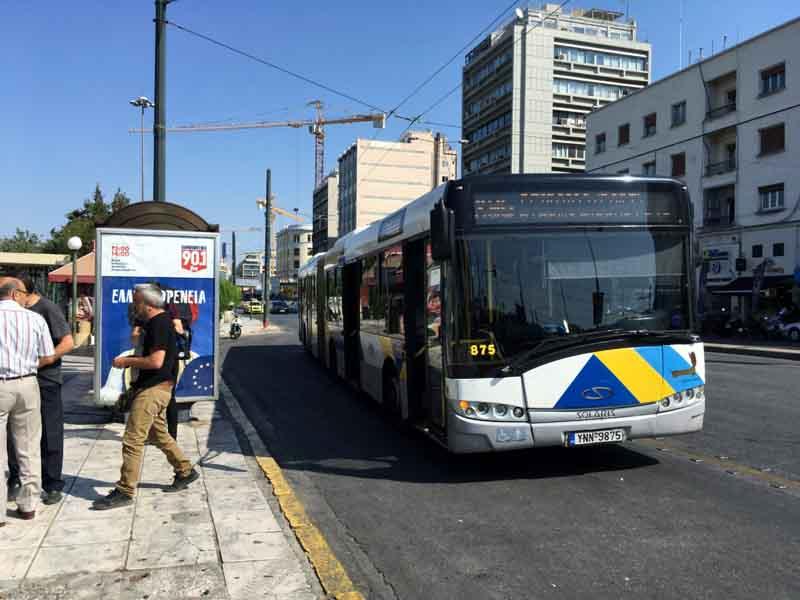 ピレウス港バス停