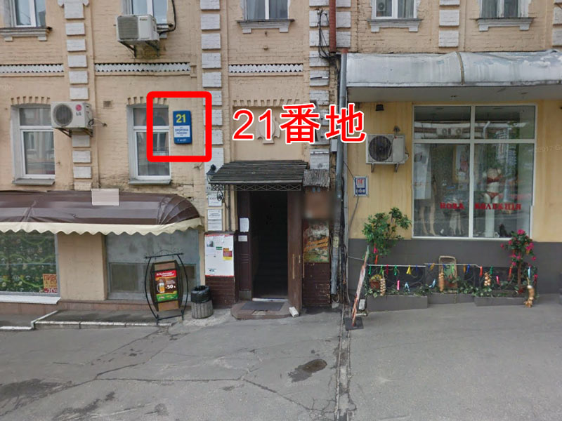 レストランの場所