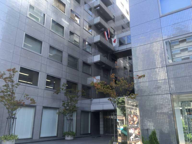 名古屋タイ領事館
