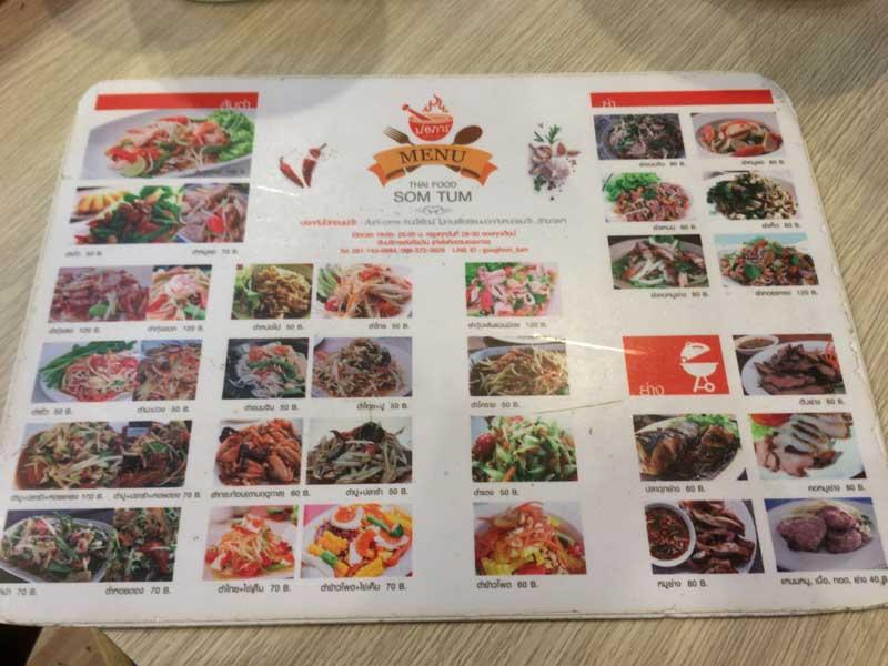 ホイクワンのレストラン