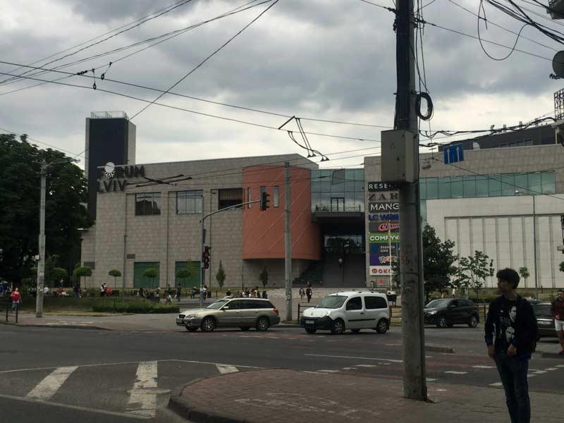 リヴィウのショッピングモール
