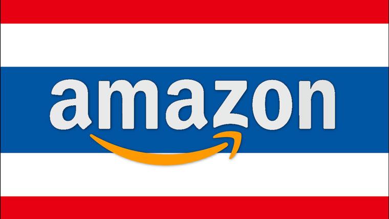 タイでAmazonに注文