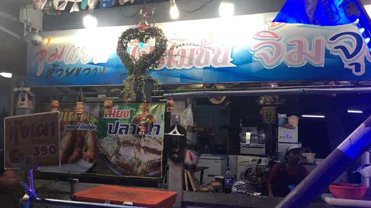 ホイクワンのローカルレストラン