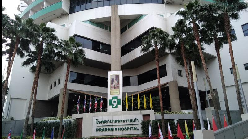 ラマ9世病院