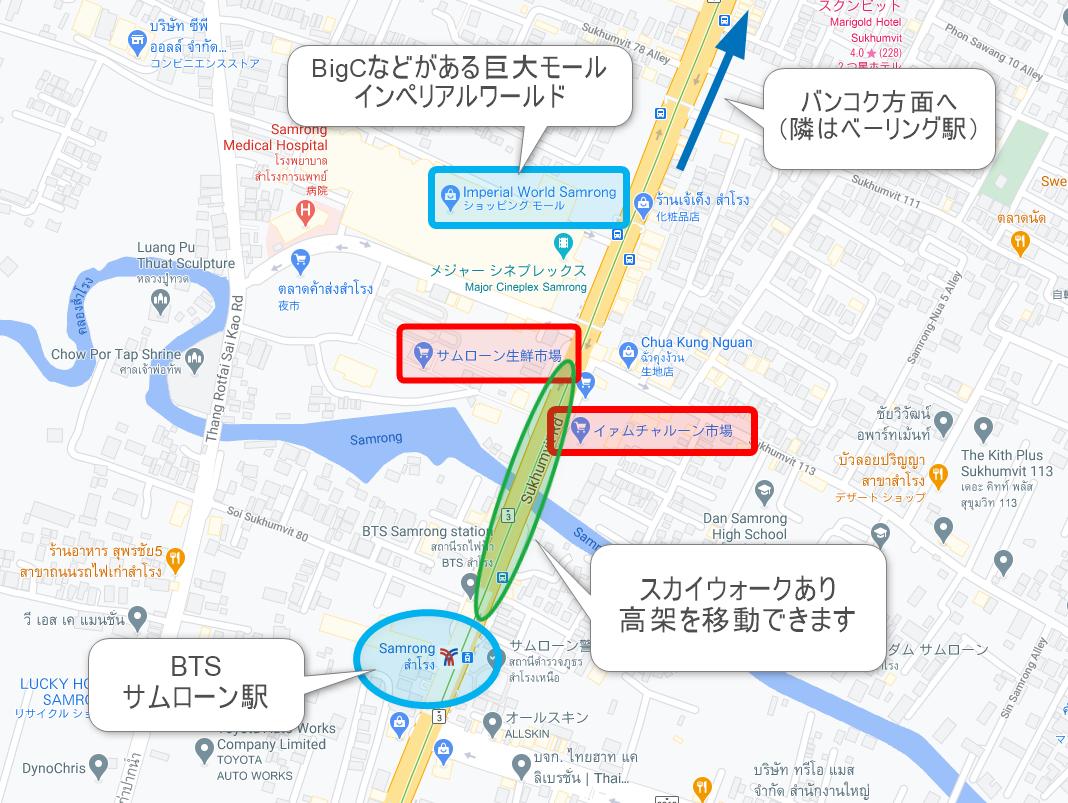 サムローン駅周辺地図
