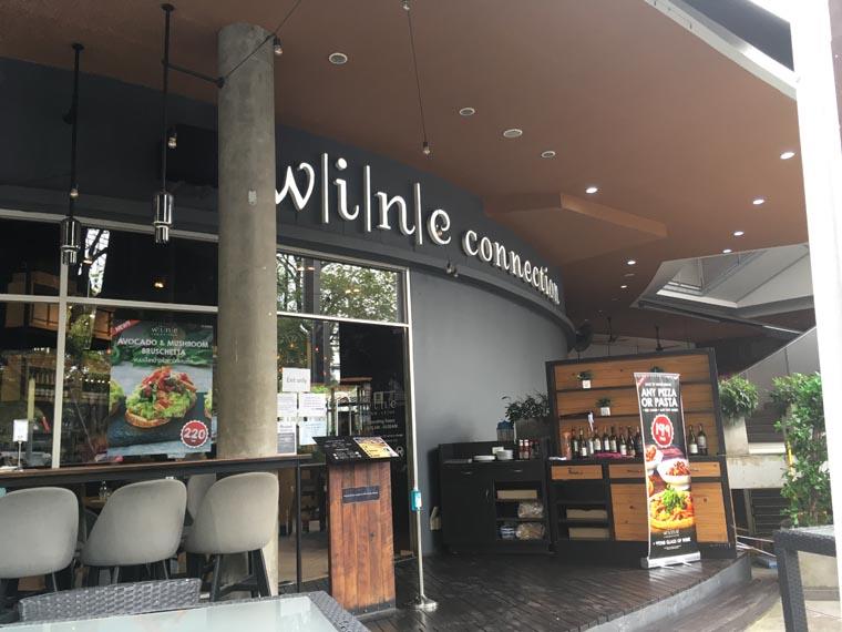 ワインコネクションKヴィレッジ店