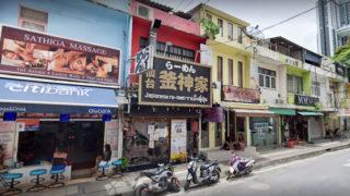 バンコクの仙台釜神屋