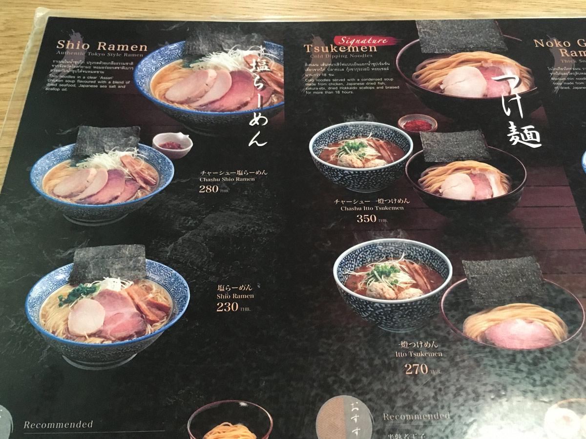 バンコクの麺屋一燈