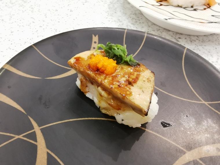 寿司エクスプレスターミナル21支店