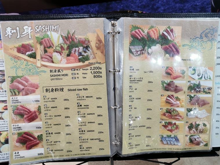 バンコクでお寿司の食べ放題ならみやぎ